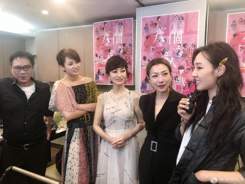 重回釜山再诉真情 《八个女人一台戏》为导演庆生
