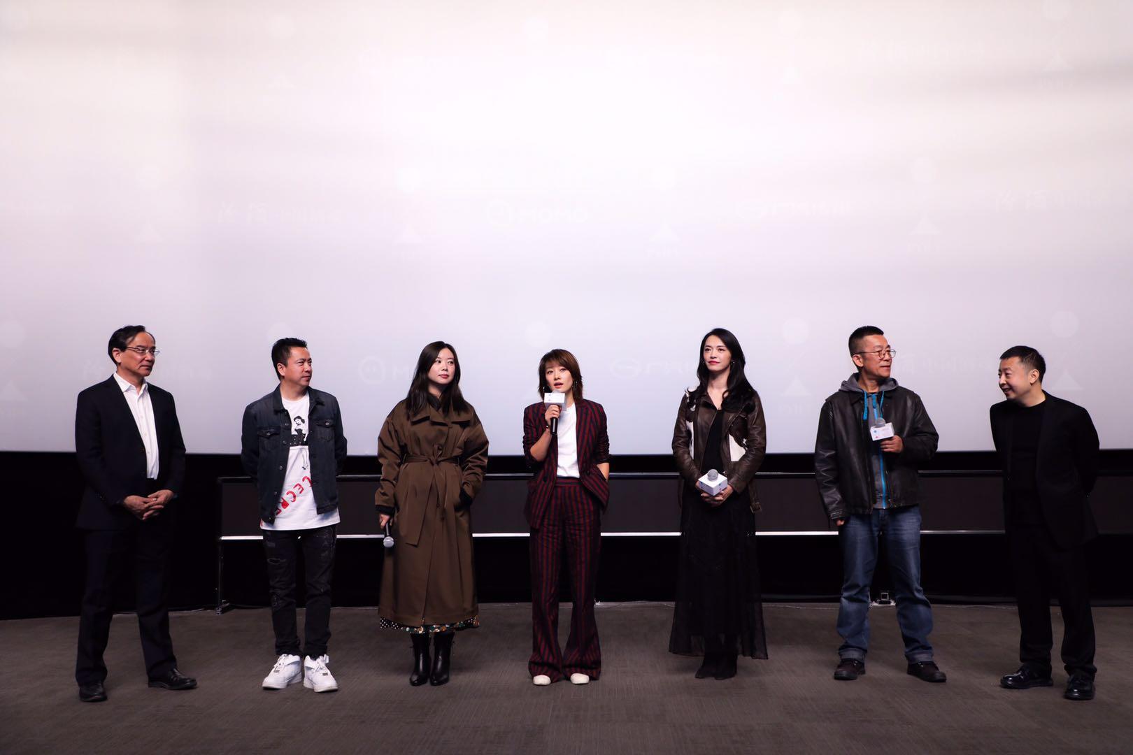 《找到你》平遥展映王中磊:我们的发行方式是一场赌博