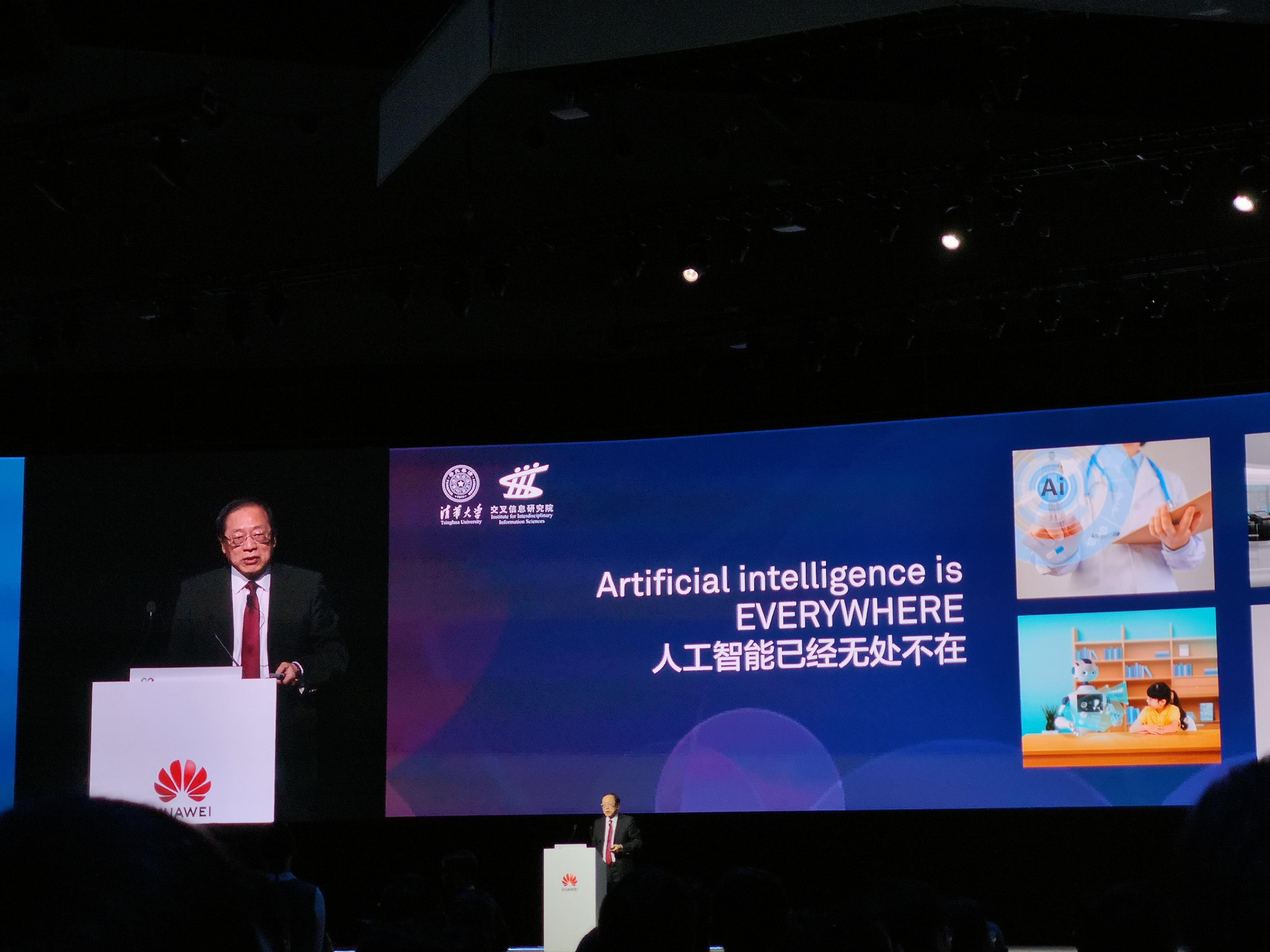 图灵奖得主姚期智:AI的基础研究对未来科学发展有重大影响
