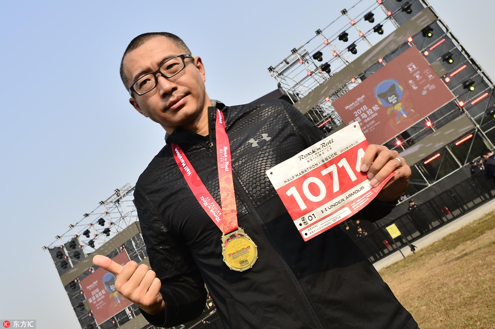 2018摇滚马拉松北京站鸣枪开跑 各路摇滚卡司助力燥动现场