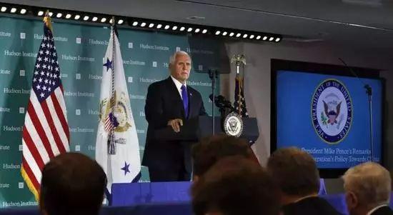 ▲10月4日,彭斯在哈德逊研究所就美国政府的中国政策问题发表演说。