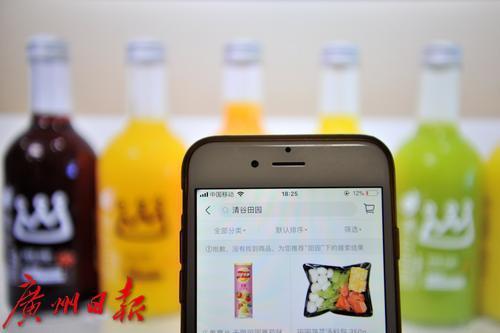"""盒马生鲜回应""""用烂苹果榨汁"""":已下架 购买者可退款"""