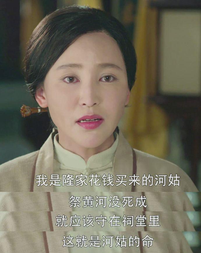 新京报:《娘道》火爆:封建男权思想还有很大市场