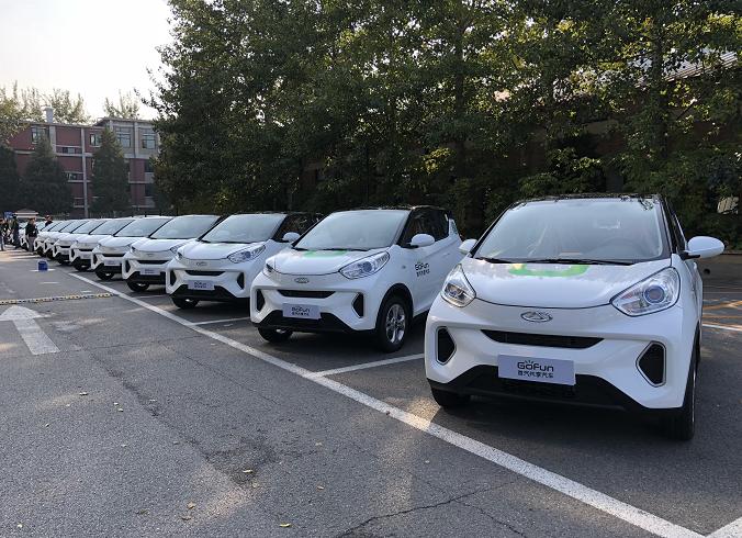 GoFun出行4.0推超停功能 2019年投放1000台自动驾驶车辆