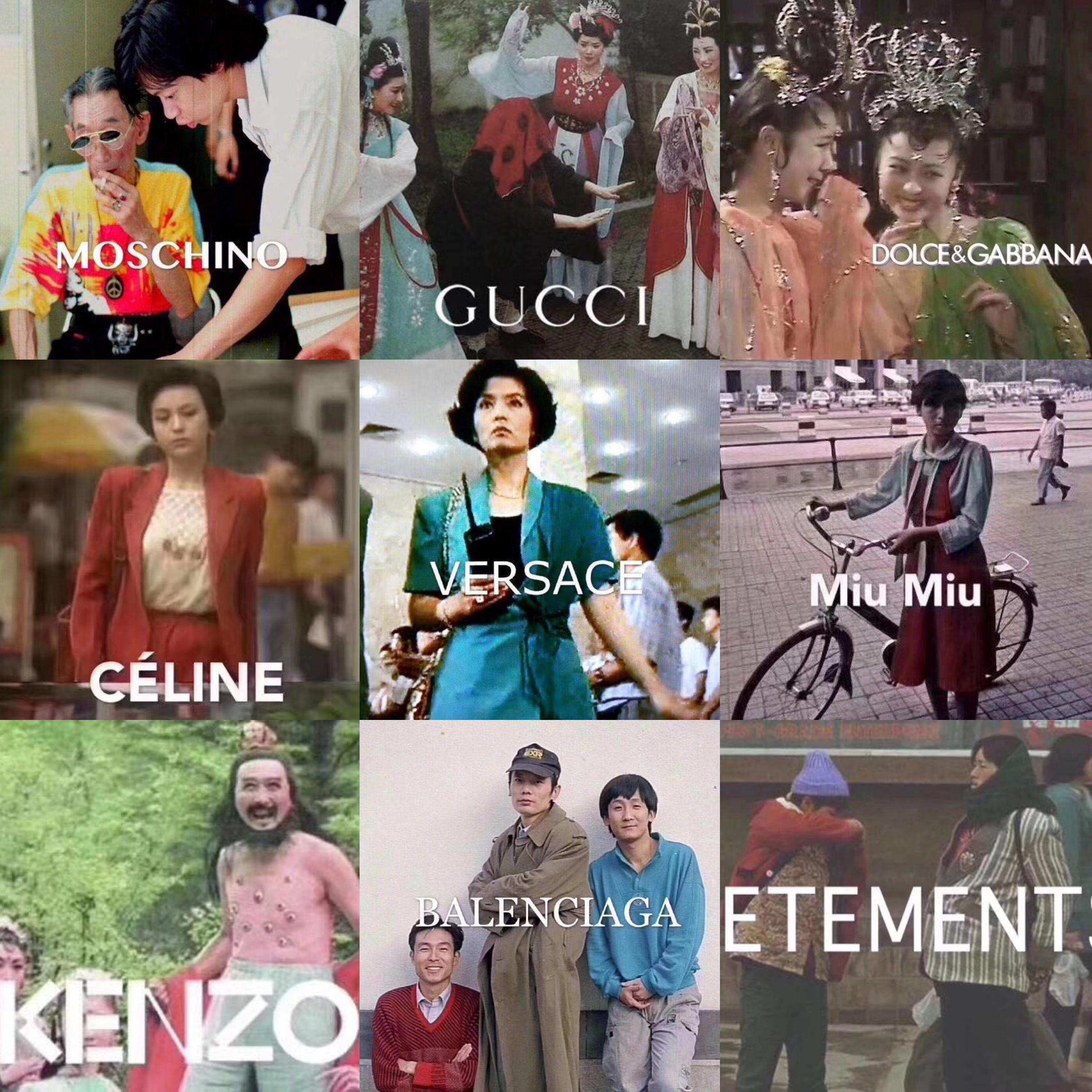 西游记成Gucci的伊甸园 Valentino撞款延禧攻略,中国影视剧竟如此时髦!