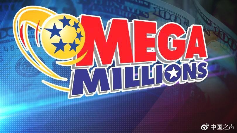 16亿美元巨奖彩票引热潮 中了奖
