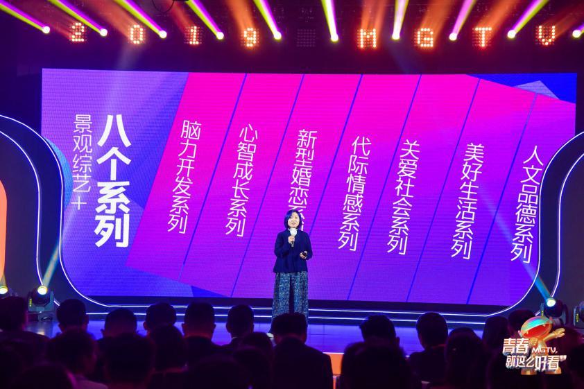 黄晓明张天爱乐华四子现身助阵 芒果TV发布百部剧综