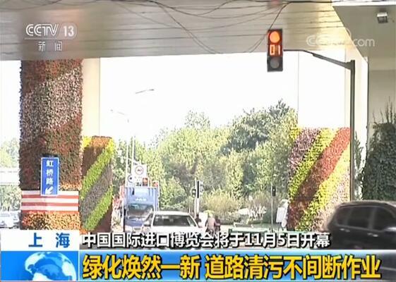 上海绿化焕然一新 道路清污不间断作业