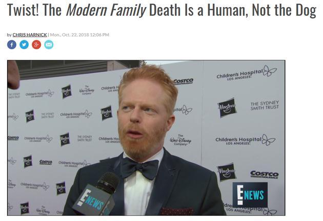 要完结了!《摩登家庭》第十季将有重要人类角色去世