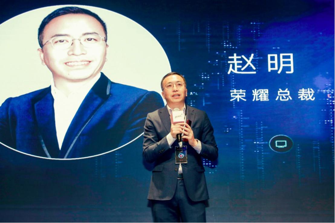 """荣耀总裁赵明:在努力建设和用户共同成长的""""IP""""品牌"""
