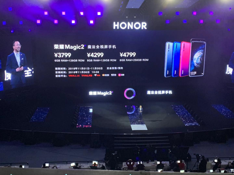 荣耀Magic2发布:滑盖全视屏设计 AI智商超四千 4299元起