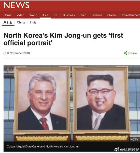 朝鲜首次公布金正恩官方肖像画:面带微笑穿西装