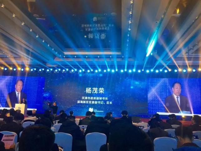 滨海新区发布中国首款自主RapidIO二代交换芯片