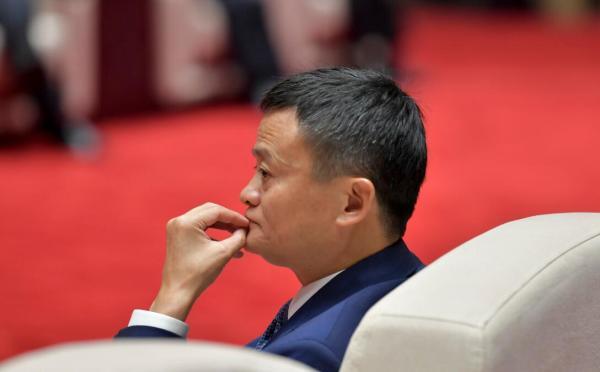 马云出席第五届世界互联网大会开幕式东方IC 图