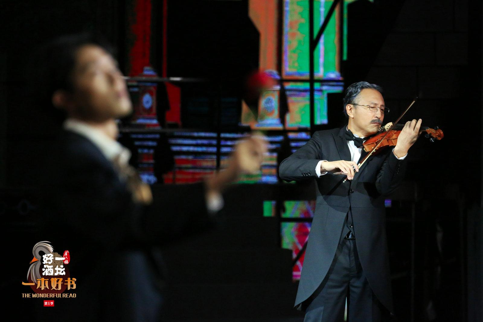 《一本好书》王洛勇现场拉小提琴 史航写血书被退?
