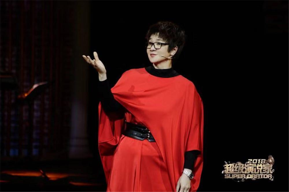 《超级演说家》俞敏洪谈教育四阶段 话题更加多元化