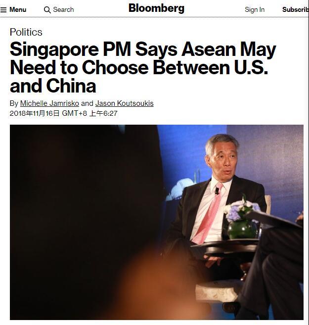 李显龙:东盟未来须在中美间做选择 希望不会太快发生