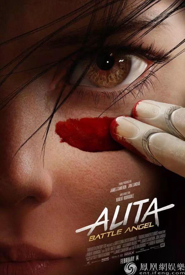 《阿丽塔:战斗天使》预告片 核能少女剑指苍穹