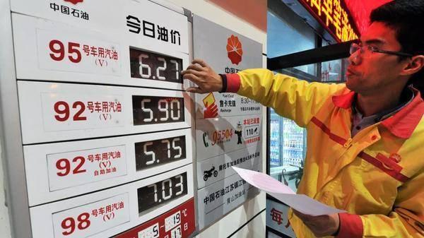 国际油价暴跌,受益者除了车主还有谁?