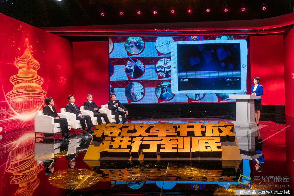 改革开放40年北京成就引人瞩目