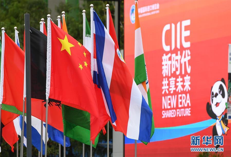 (新华全媒头条·聚焦进口博览会·图文互动)(2)海纳百川利达天下——首届中国国际进口博览会巡礼