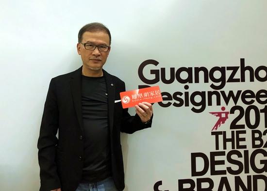 邱德光:设计需与时代接轨 避免符号化的文化回归