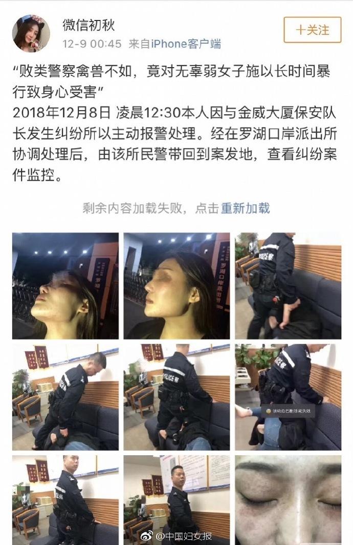http://www.hljold.org.cn/shehuiwanxiang/55739.html