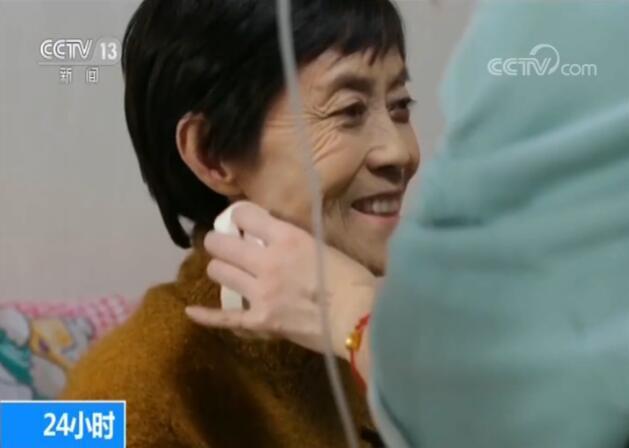 http://www.hljold.org.cn/shehuiwanxiang/57541.html