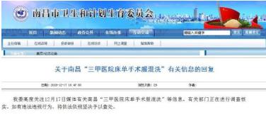 http://www.hljold.org.cn/shehuiwanxiang/57465.html