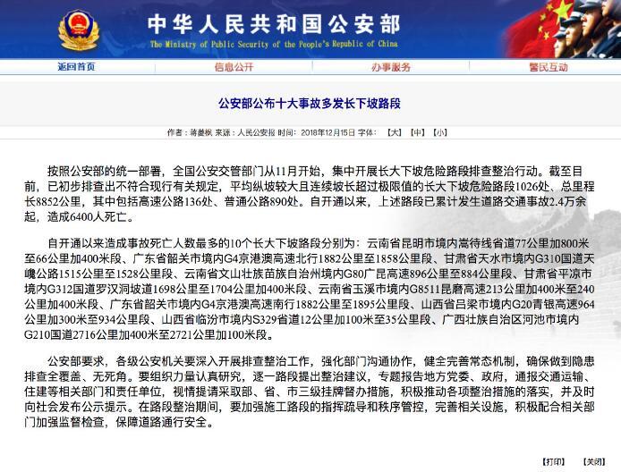 http://www.hljold.org.cn/shehuiwanxiang/57296.html