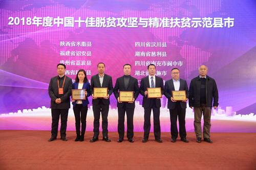 http://www.hljold.org.cn/shehuiwanxiang/57208.html