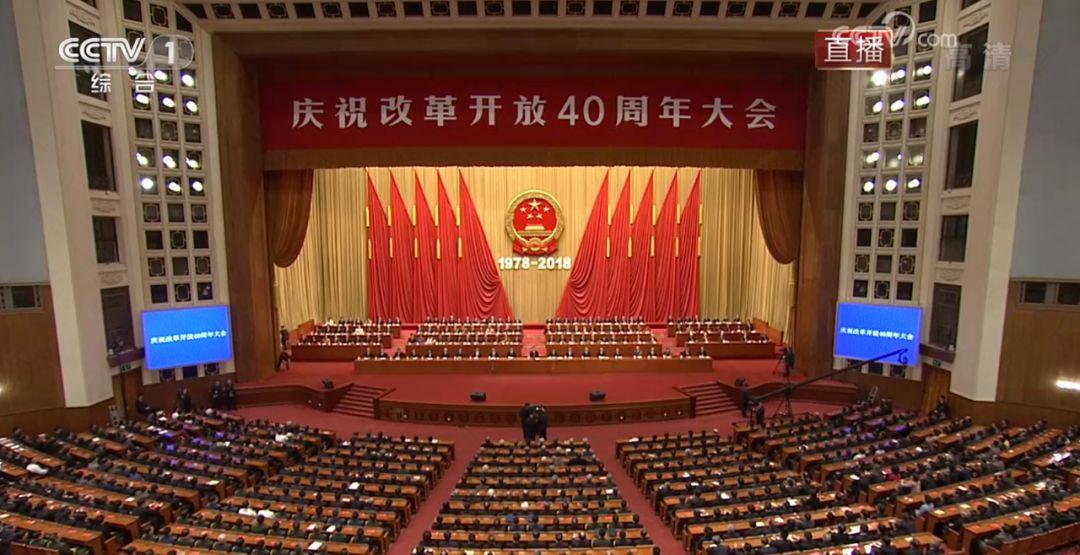 bob体育:庆祝改革开放40周年,习近平讲话3分钟要点版来了