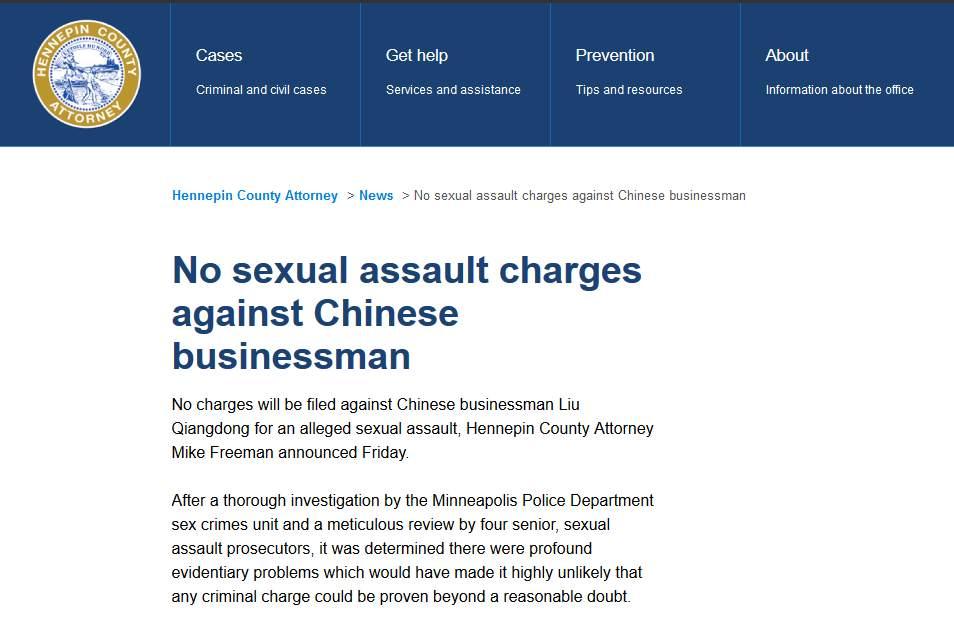 刘强东律师:有人散布大量的不实和误导信息