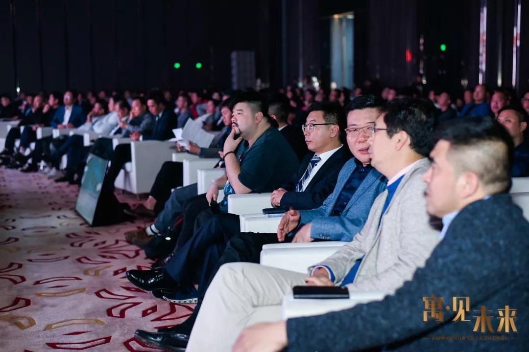 创新的力量:首届中国家居行业生活方式发展趋势论坛举行