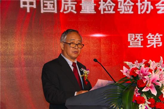 中国质量检验协会净水设备专委会换届大会暨第二届会员代表大会在京召开