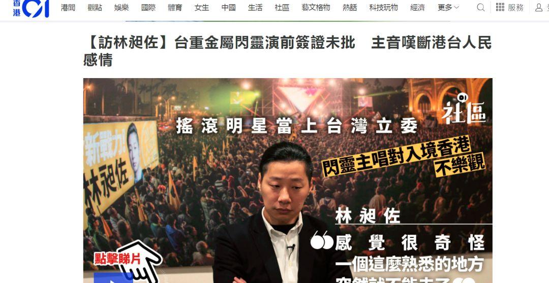 """""""反中""""报道不管 香港记协却对港媒""""反台独""""零容"""