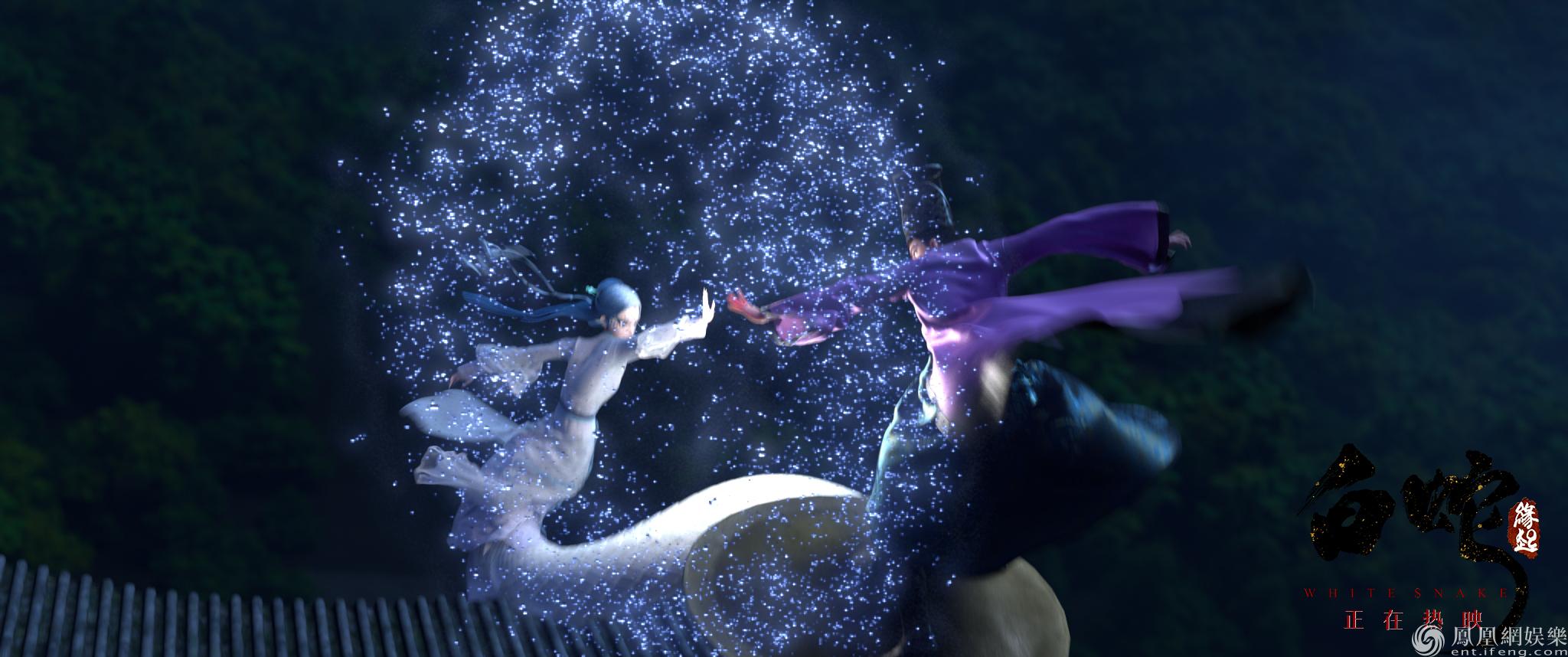 《白蛇:缘起》首周末口碑超高 获得史上国漫最高分