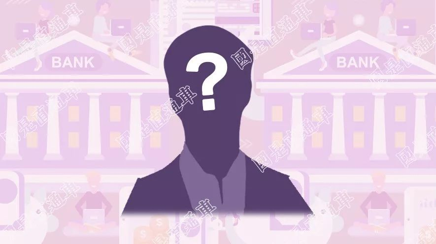 不是伊万卡,下一任世行行长会是谁?