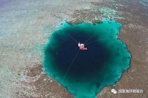 三沙发现神秘海洋蓝洞:深度超300米