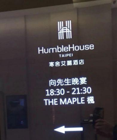 """向华强曾身陷""""黑社会""""传闻,操控香港电影半壁江山? 娱乐前线 第2张"""
