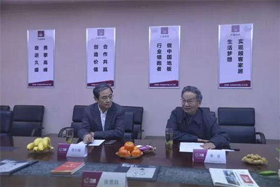 中国工程院李坚、蒋剑春两位院士莅临我司考察指导