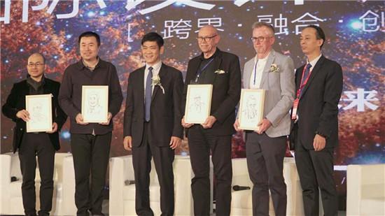 闪耀上海丨顺辉2019国际设计师高端论坛完美收官