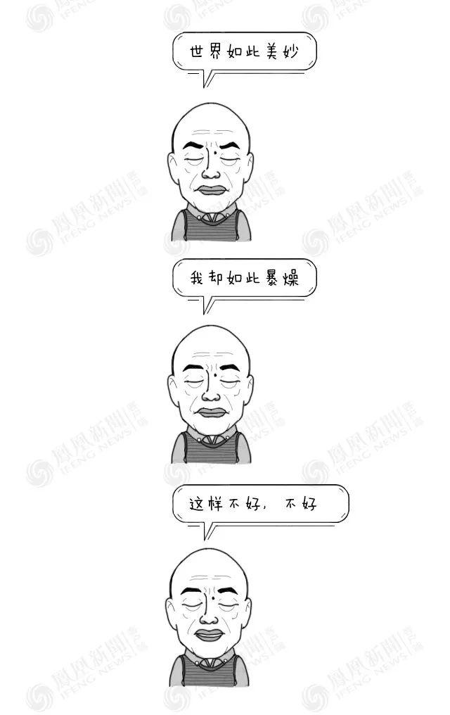 韩国瑜何许人也?