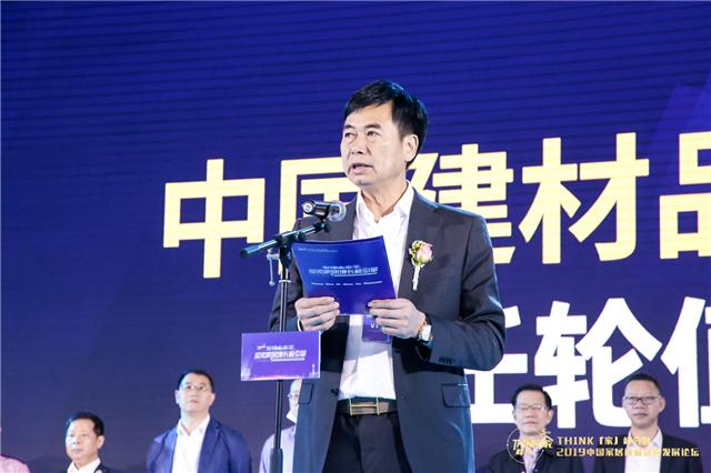 探索家居增长新引擎 2019中国家居建材品牌发展论坛在哈尔滨成功举行