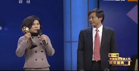 """""""2013年中国经济年度人物""""颁奖典礼视频截图"""