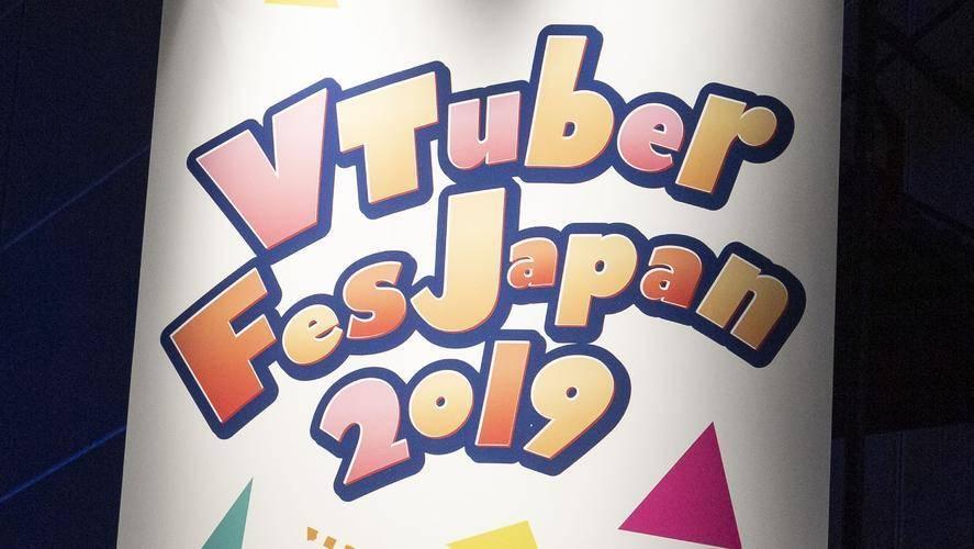 日本虚拟主播年中报告:绊爱与梦咲枫频道播放量过亿