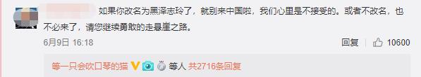 宣布婚讯遭改名质疑?林志玲否认:名字承载文化和爱