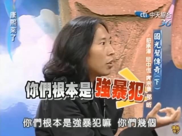 小S的神预言:范冰冰分手、阿雅嫁喇嘛、钮承泽强暴