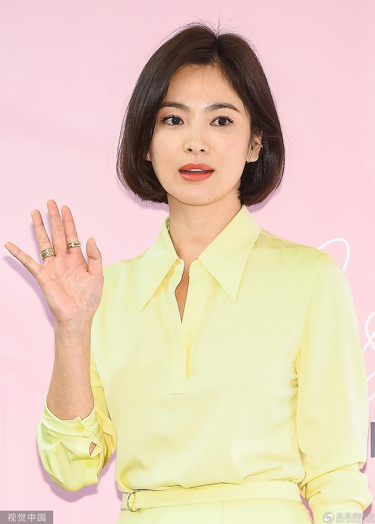 宋慧乔辞演《星你》导演新剧 回应称与离婚无关