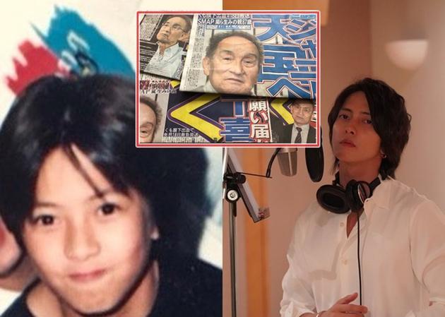 山下智久晒童年照悼念喜多川:世界上最伟大的制作人